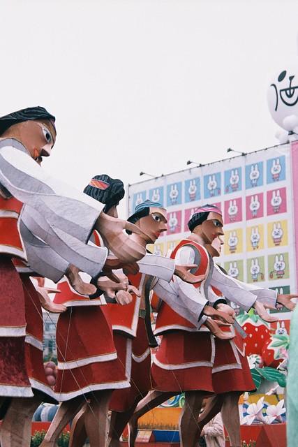 2011台灣燈會@苗栗(日間版)
