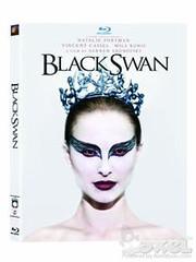 BR Black Swan