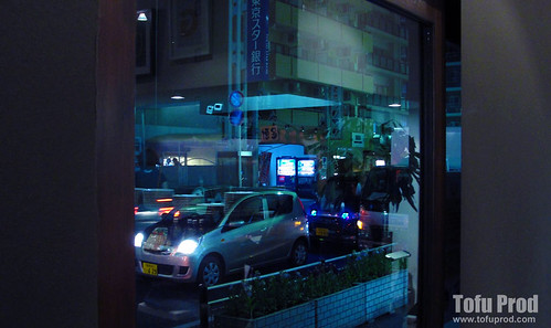 2010 Japan Trip 2 Day 6