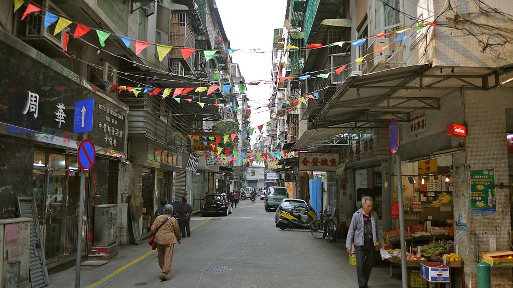 Streamer Street