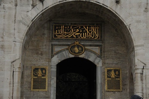 Religious inscriptions and monograms of sultans