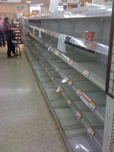 arnar_supermarket_313