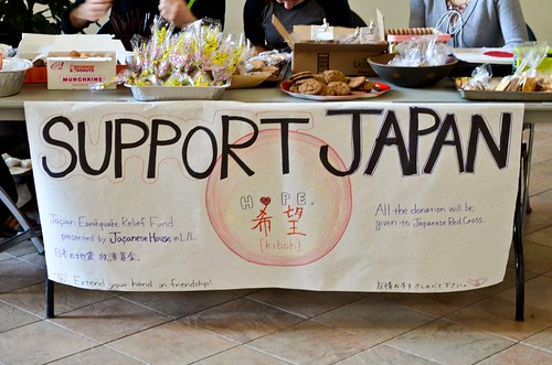 Support Japan Bake Sale