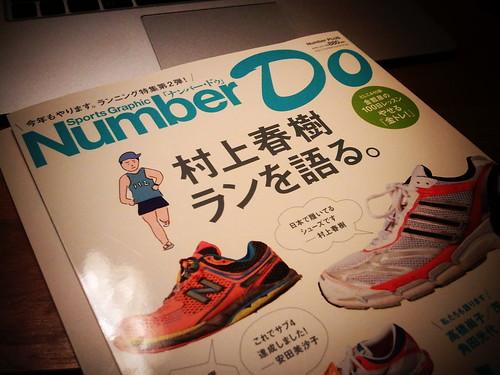 Number Do