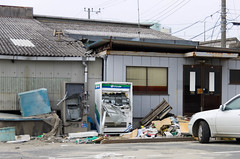Earthquake off northeastern Taiheiyou 17