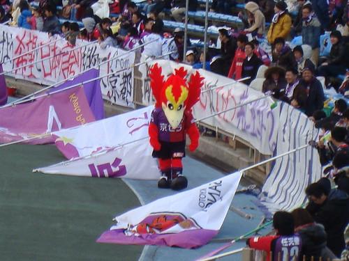 2011/03 チャリティーマッチ 京都vsC大阪 #02