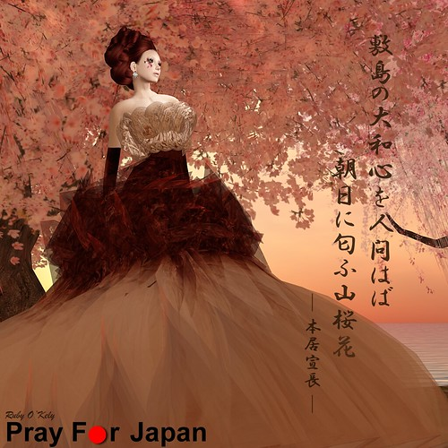 Pray for Japn 001 by Ruby Okelly MISS V♛ SINGAPORE 2011