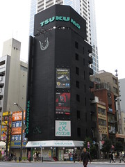 ツクモeX.パソコン館 / Tsukumo Personal computer Shop - Akihabara (Ogiyoshisan) Tags: black japan architecture japanese tokyo 日本 東京 akihabara 建築 subculture 秋葉原 streetsnap サブカル
