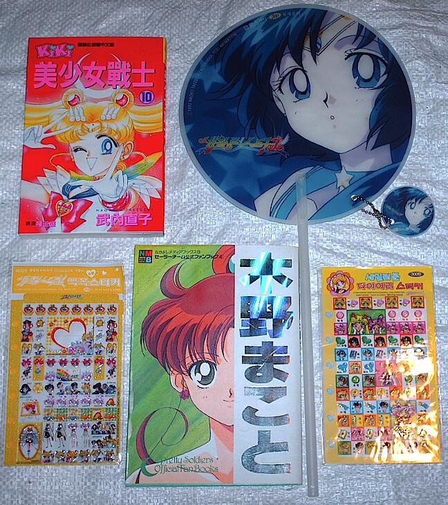 Sailor Moon Fan Fanbook Manga Stickers Cruioso Tags Anime Japanese