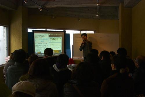 WordCrab Fukui 2011 勉強会