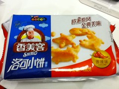 2011-02-02 - Samko chilli puff biscuits - 01 - Packet