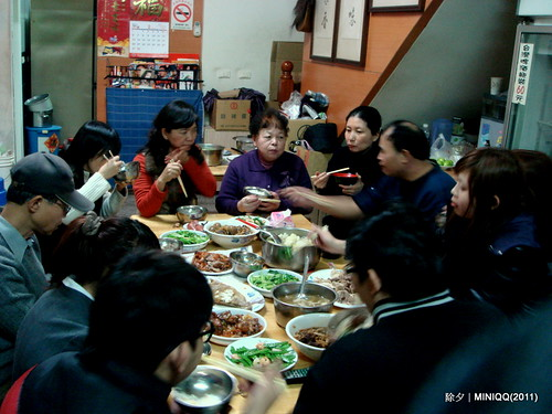 20110202 除夕晚餐_02