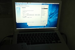 Fedora14 on MacBook Air