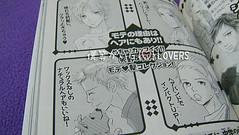 - () Tags: white anime japan ga book manga yuki yuri ita nana nanami takahashi artbook yamamoto yano yuuki mang obata takeuchi bokura masafumi takachan motoharu mizuhara lalami mizuchin