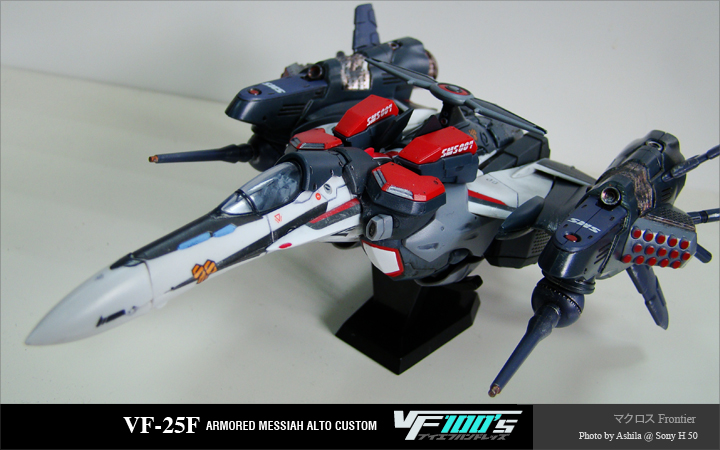 VF-25F.Macross Frontier_08