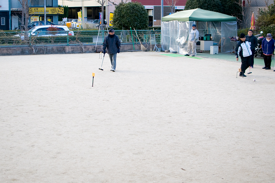 ゲートボール|京都十条