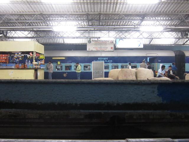 Train at NJP