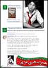 mohammad_mokhtari_s (sabzphoto) Tags: green poster friend 25 mohammad facebook محمد mokhtari پوستر سبز دوست bahman moha بهمن شهید mmad بوک جنبش ۲۵ مختاری postersofprotest فیس