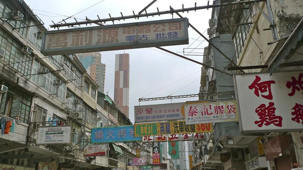 Street Sign Jungle