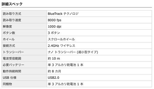 スクリーンショット(2011-02-24 3.14.34)