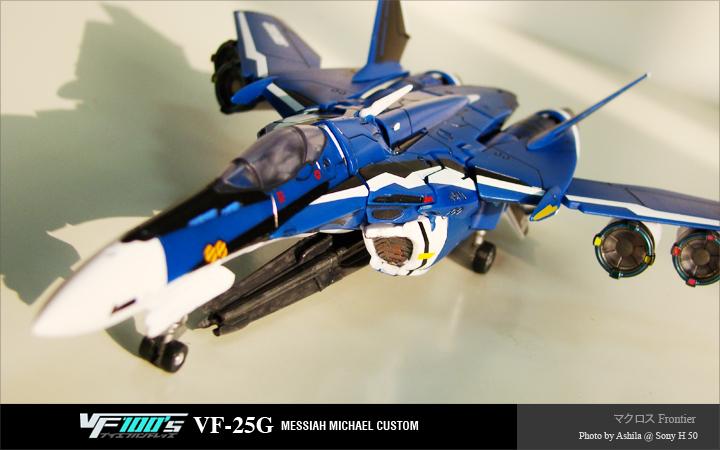 VF-25G.Macross Frontier_08