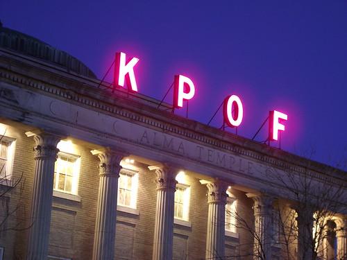 KPOF Hall