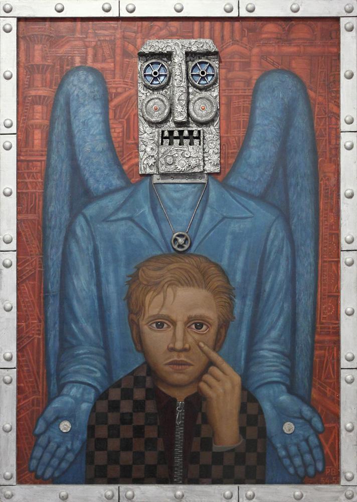 """Pavel Brázda, """"Anděl strážník"""" [""""Guardian angel""""], 1954-1961"""