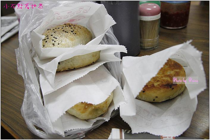 蔡家豆漿店 (11).jpg