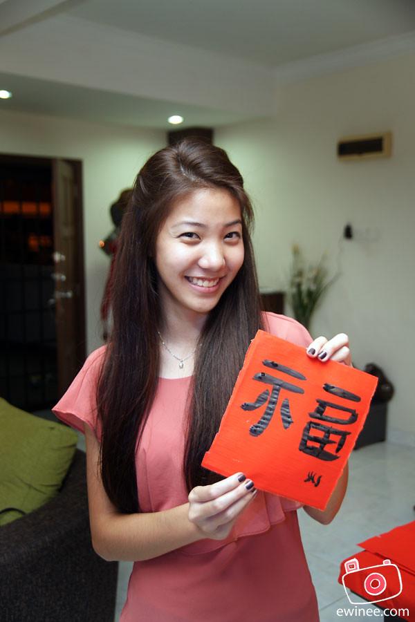 CHINESE-CALIGRAPHY-CNY-LEONARD-CHUA-4