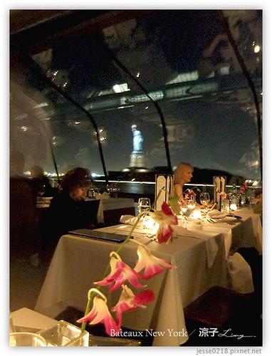 Bateaux New York 紐約浪漫晚餐 16