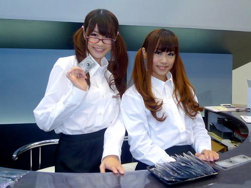 片岡ミカ+山下亜梨紗