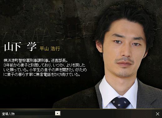 Akutou_ch05.jpg