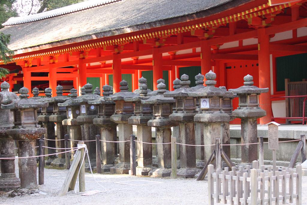 Nara Guide (27)