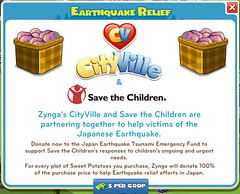 Zynga_Cityville_Save_the_Children_japanese_earthquake_victims