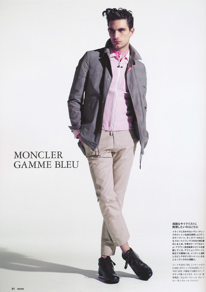 Julien Quevenne0060(SENSE2011_03)