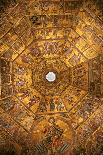 Baptistry dome ceiling