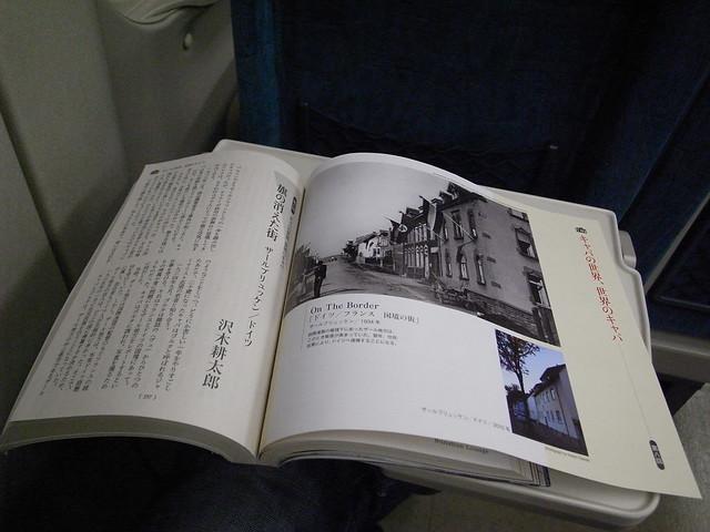 R0019183.JPG