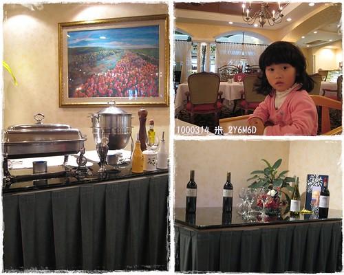B1000321_瑞華飯店_00