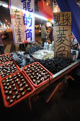 Liuhe Night Market (Daniel Shi) Tags: 35mm nikon map taiwan kaohsiung  takao  1224 d300 2875  liuhe  d40x liuhenightmarket