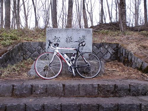 松姫峠の碑