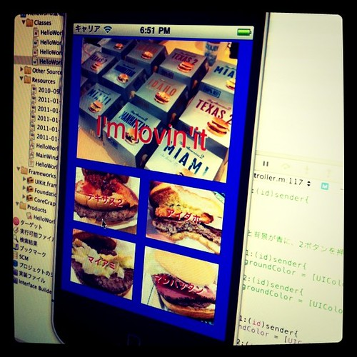 マックアプリ