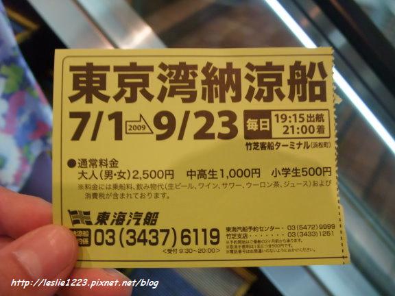12DSCF2628_nEO_IMG.jpg