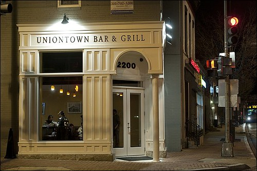 Exterior, Uniontown Bar & Grill, Anacostia