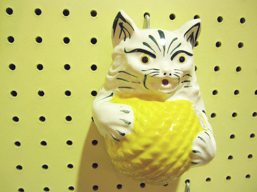 cat string