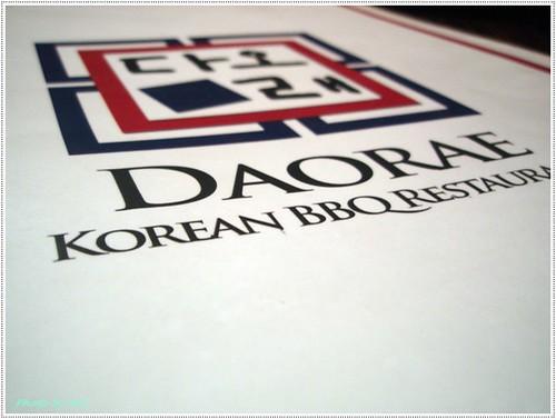 Daorae @ Ipoh