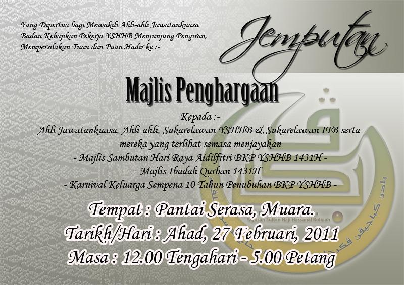 Jemputan Majlis Penghargaan copy 2
