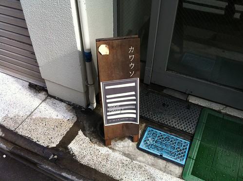 BOOK_MARKET_別会場