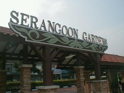 Serangoon_gardens_Sign1