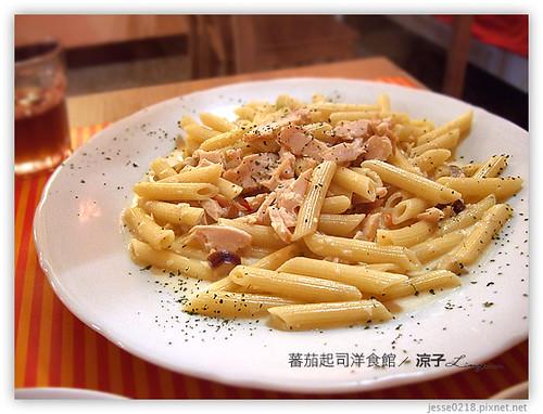 蕃茄起司洋食館 09