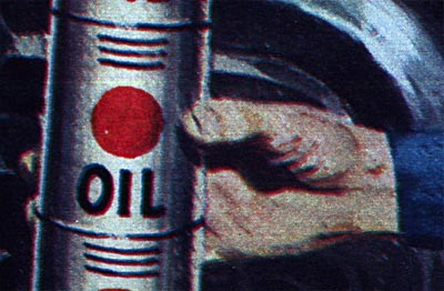Unknown1001.detail01